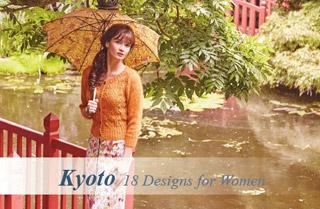 kyoto-story-L